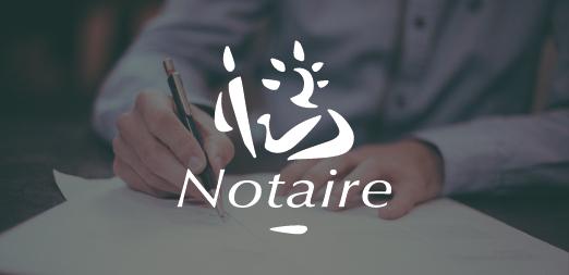 Création logo - Notaires en France - Break-Out Company